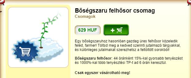 Bőségszaru felhősor (banki tartalom).png